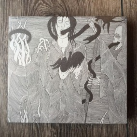 DØDSENGEL - 'Mirium Occultum' DigiCD -