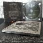 PORTAE OBSCURITAS -  Sapientia Occulta CD