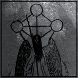 EXCESSUM / ORCIVUS 'The Hidden God' split EP