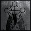 EXCESSUM / ORCIVUS 'The Hidden God' split EP