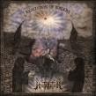 HETROERTZEN - Exaltation of Wisdom + Ain Soph Aur CD bundle
