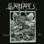 "SAMAEL Worship him 12"" LP"