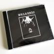 WULKANAZ - Wulkanaz CD - CD jewelcase