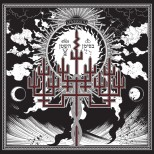 ADVERSUM - In The Sign Of Satan CD