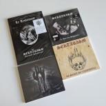 SEKTARISM - 4 CDs bundle