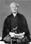 """""""You may train for a long, long time. But if you merely move your hands and feet and jump up and down like a puppet, learning karate is not very different from learning to dance. You will never have reached the heart of the matter; you will have failed to grasp the quintessence of karate-do"""". - GICHIN FUNAKOSHI"""