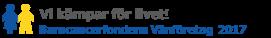 Barncancerfondens Vänföretag 2016
