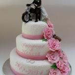 bröllopstårta kvillsfors