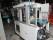 FAV-600  high speed strapper_ ID-A4030952 (8)