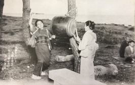 ancient Hachijo Taiko