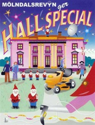 poster_hall_special_large