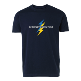 BU 2.0 T-shirt - XS