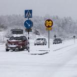 Väg i snö IV 210113