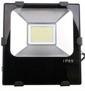 Strålkastare LED - CREE, Strålkastare LED 100W