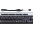 Amak helavskärmat tangentbord - Amak helavskärmat tangentbord PS2