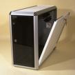 Skärmad PC box med helt tyst kylfläkt - Skärmad PC box med helt tyst kylfläkt