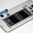 Extern antenn för mobiltelefon - Extern antenn samt patch till S5