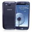 Mobiltelefon inkl extern antenn - Helt ny Galaxy S3 med org laddare och tillbehör