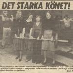 RÖRANDE SDS 1977-24