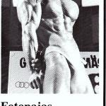RÖRANDE  B&K 1983 - 20