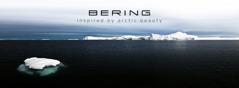 Bering Klockor