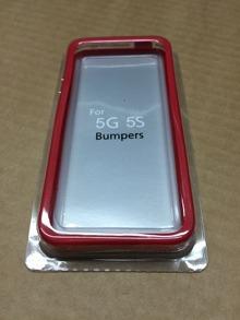 BUMPER TILL IPHONE 5/5 S - Bumper Röd