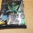 Root Riot Odlingsbricka 24 kuber