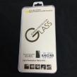 Displayskydd, skärmskydd i härdat glas iPhone 5/5s/5c 0,26mm