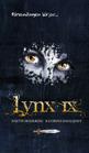 litet omslag Lynx IX