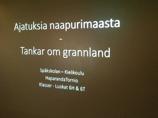 """Eleverna från Språkskolan hade också funderat kring temat """"tankar om grannland""""."""