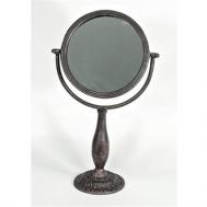 Spegel Forshaga på fot