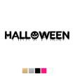 Wall stickers - Halloween - 50cm svart