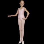 Balettdräkt