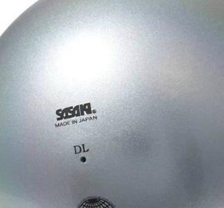 Boll 18,5 cm, SASAKI - FIG - Silver
