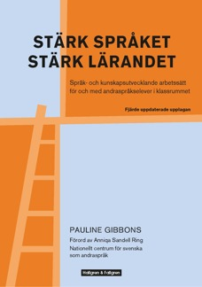 Stärk språket stärk lärandet – Fjärde upplagan - Stärk språket stärk lärandet – 4:e upplagan