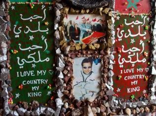 """Kung Muhammed VI har som mål """"Undantaget Marocko"""", det stabila landet i Nordafrika som går sin egen väg"""