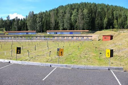 På området finns även skidskyttestadion.