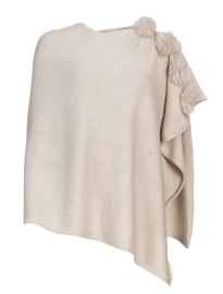 FRONTROW PONCHO RACOON POMS BEIGE
