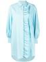 MSGM LONG SLEEVE TURQUOISE RUFFLE SHIRT DRESS