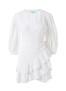 MELISSA ODABASH ALIYAH WHITE WRAP DRESS
