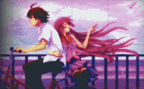 Anime - Anime 9 rbp