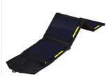 Solcellsladdare Ultra 16X