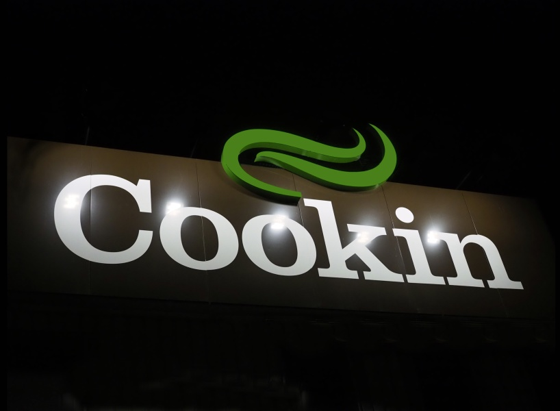 Cookin – Fresh food daily. Revidering av logotyp.
