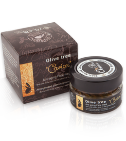 100% Natural Anti-aging Olive Tree Mask