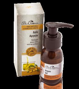 100% Natural Argan oil