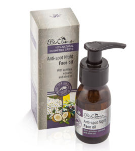 100% Natural Anti Spot Night Oil