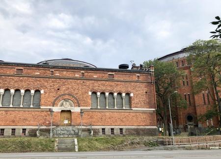Klätterverket Norra Djurgårdsstaden. Bobergsgatan