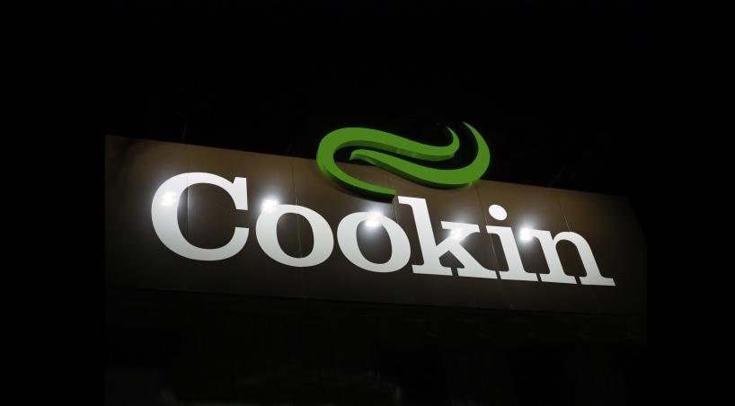 Den här bilden är ett exempel på kommunikation som vi gjort för matföretaget Cookin Food.