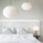 vita-dansk-design-inredning-eos-fjaderlampa-dunlampa-02012