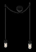 Sladdset Cannonball cluster/2 svart